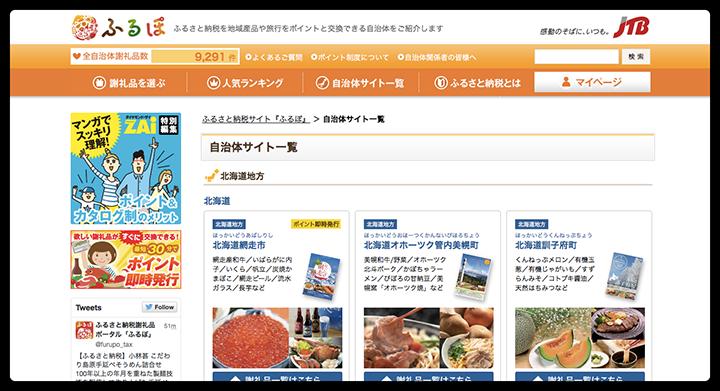 0003_ふるぽ.png