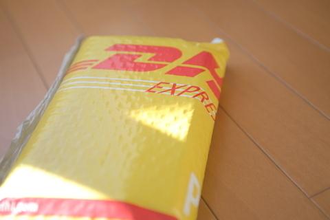 001_DHLpackage.JPG