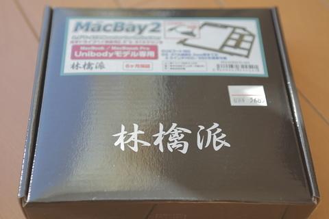 005_macbay2.JPG