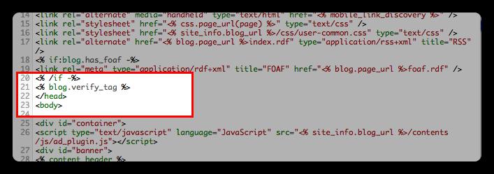 150529-0019GWMTのHTMLコードにタグを記入.png