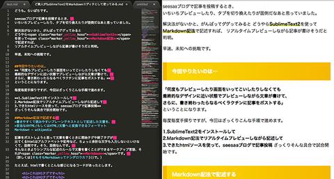 作業画面.jpg